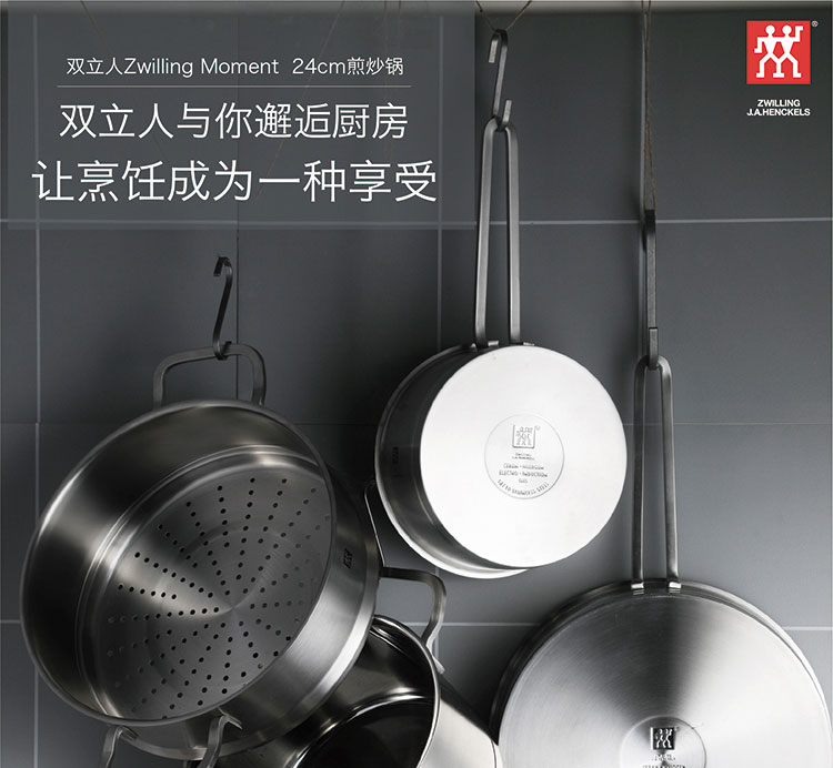 Zwilling Moment 24cm