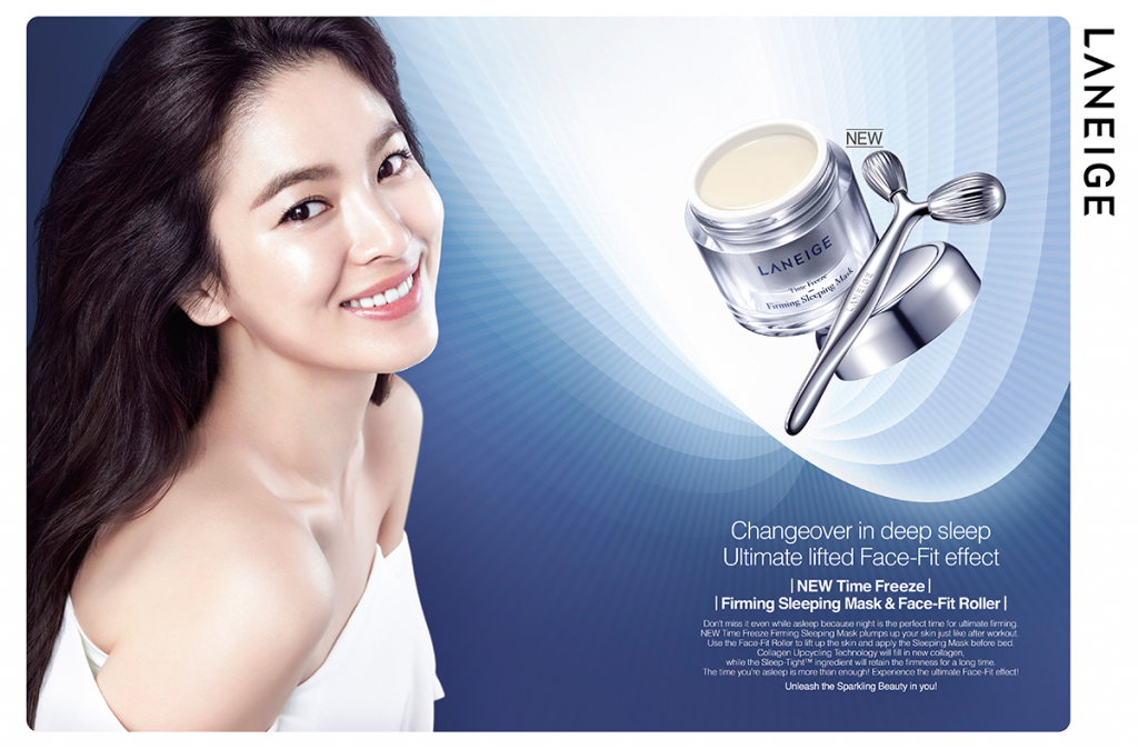 Máy massage mặt Laneige Time Freeze Face-Fit Roller